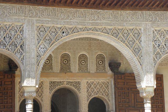 Voyage Al Andalus, sur la trace des califes