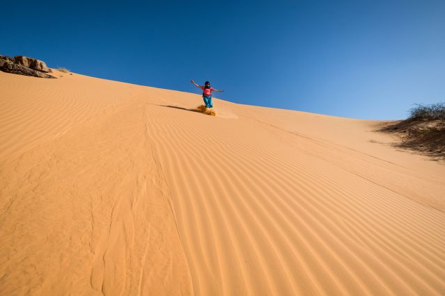 Maaden - Jouali - Mauritanie