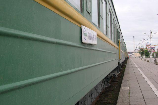 Voyage Transsibérien, objectif Vladivostok !