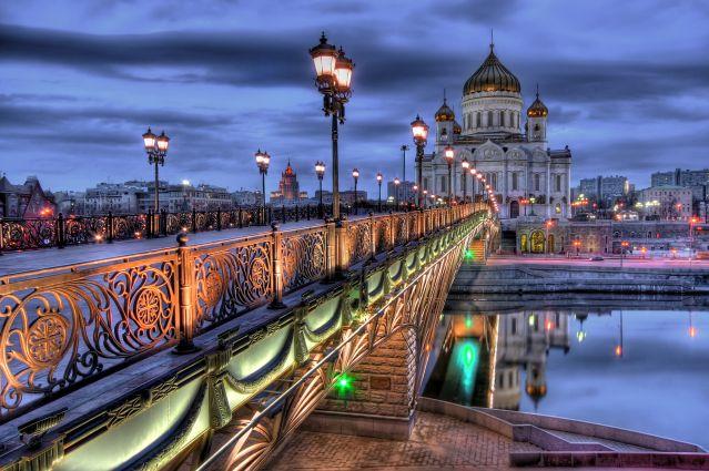 Pont du Patriarcat - Cathédrale Saint Sauveur - Moscou - Russie