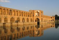 Balade persane