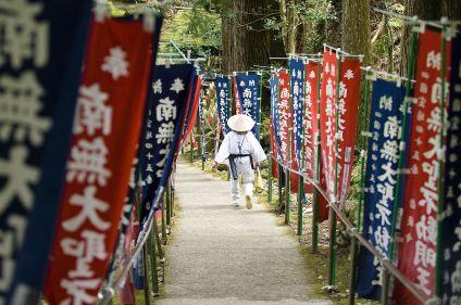 Shikoku, sentiers du pèlerinage des 88 temples