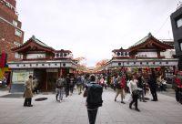 Découverte du Japon, de Tokyo à Kyoto