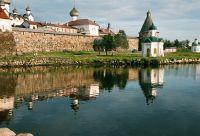 La Carélie sauvage et les îles Solovki