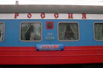Transsibérien, objectif Vladivostok !