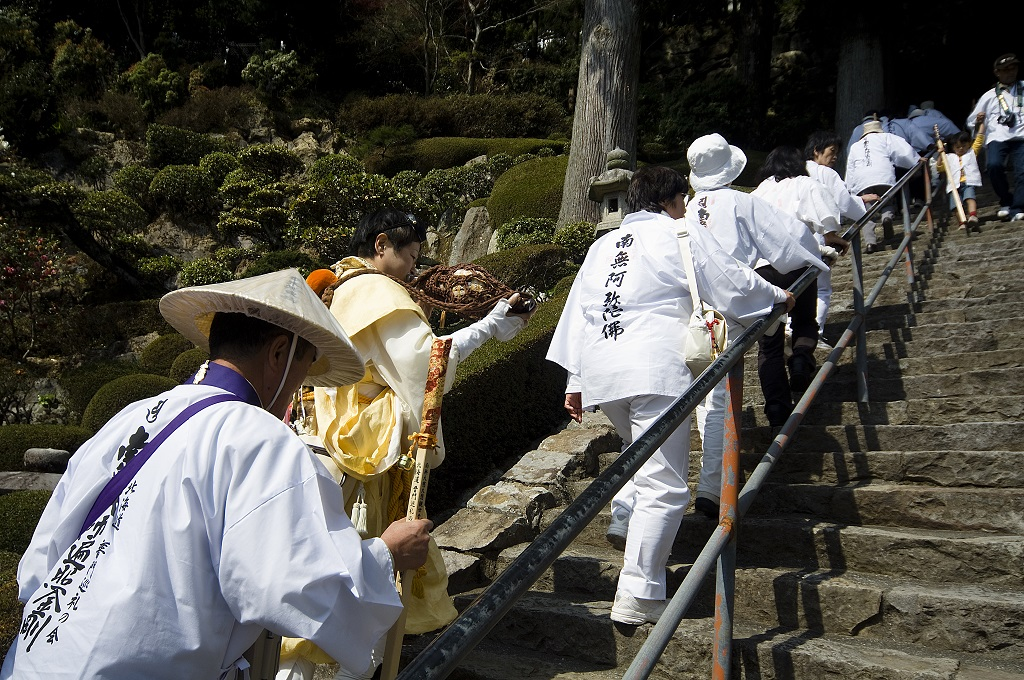 Temple n°27 : temple du dieu du Sommet de la montagne. Pèlerinage des 88 temples, île de Shikoku