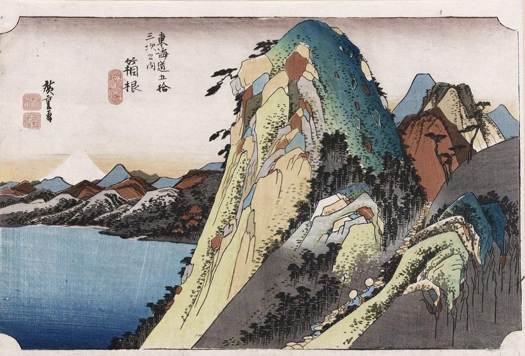 Le lac d'Hakone - ©Ando Hiroshige