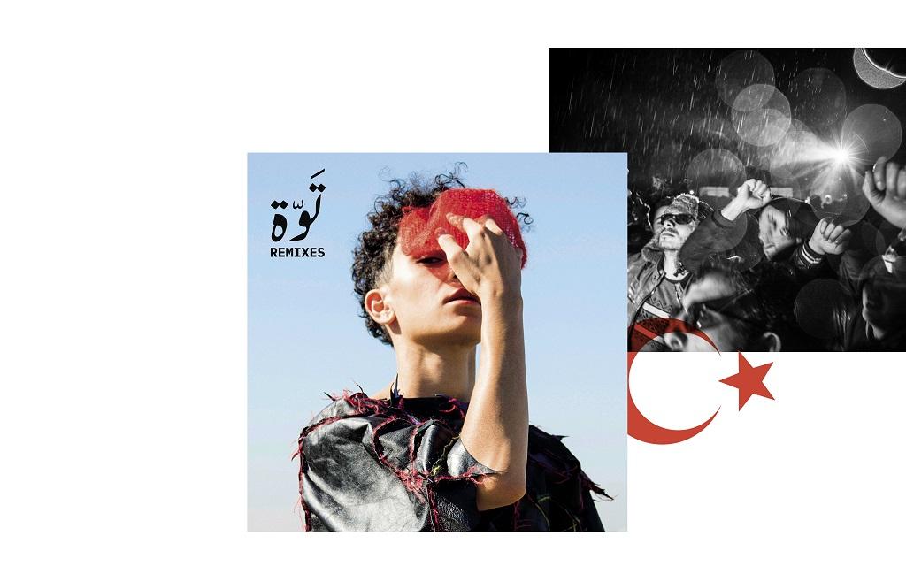 À gauche : pochette de l'album Tawa (Remixes) de la DJ tunisienne Deena Abdelwahed, 2019 - ©Judas Companion/InFiné. À droite : sous la pluie de février, des milliers de jeunes Tunisiens se sont rassemblés pour le festival des Dunes électroniques, à Nefta, dans le désert. - ©Ons Abid