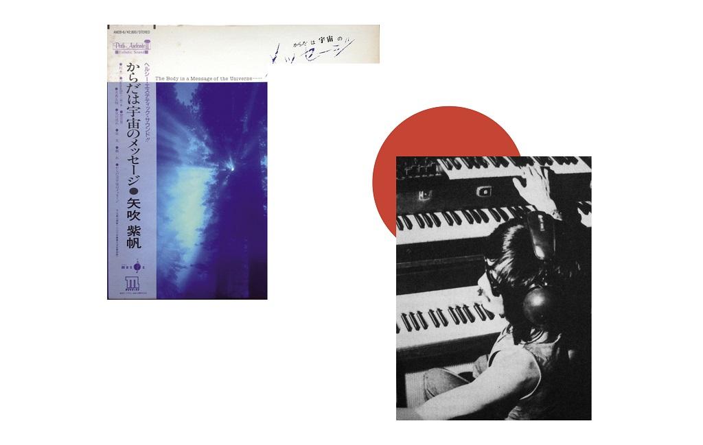 À gauche : pochette du vinyle The Body Is A Message Of The Universe de Shiho Yakudi, 1987 ©D.R. À droite : Jun Fukamashi au clavier. Il fait partie des nombreux artistes japonais du genre, réunis dans la compilation Kankyo Ongaku - ©The Jun Fukamachi Project